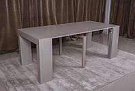 Стол обеденный - консоль Nicolas MANCHESTER капучино MD000012