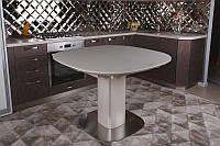 Стол обеденный Nicolas BOSTON капучино MD000061