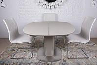 Стол обеденный Nicolas BOSTON капучино/мокко MD000060