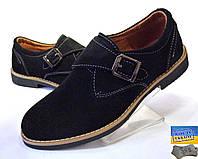 Детские замшевые туфли 32р
