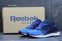 Кроссовки Reebok Hexalite код 2535 темно синие с голубым