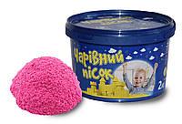 """Набор для творчества """"Волшебный песок"""" (розовый, 2 кг), ТМ Strateg, 317-3S"""