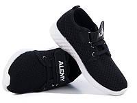 Спортивная детская обувь. Детские кроссовки на каждый день от фирмы Alemykids 210B (12пар, 25-30)