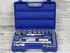 Набор инструментов СТАНДАРТ ST-1226 ( 26 предметов)