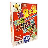Настольная игра Granna IQ 2х2 Игра в пары (81497)