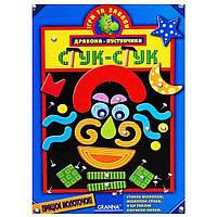 Настольная игра Granna Стук-стук (80568)