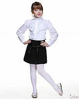 Блуза школьная белая хлопковая рюши-кружево со стойкой  Лукас