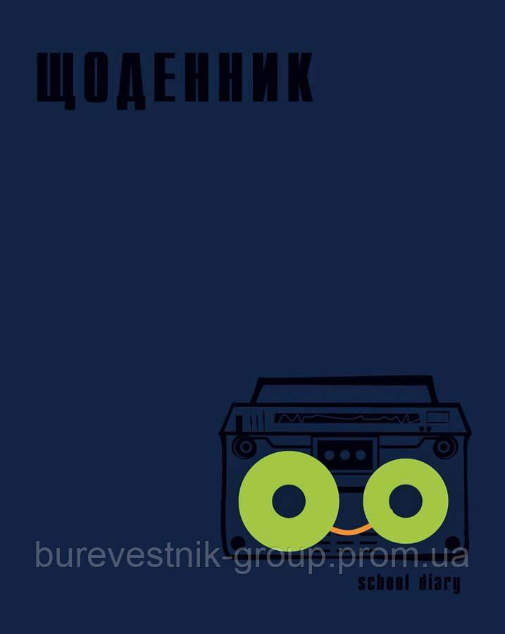 """Дневник школьный """"Tape Recorder"""" YES (Кожаная обложка) (910799)"""