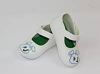 Туфельки-пинетки для малышек р.18 белый Турция
