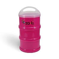 ZOLI - Контейнер для еды SUMO, pink