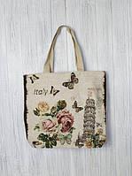 Практичная пляжная сумка с романтичным принтом