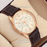 Часы Ulysse Nardin Maxi Marine Brown-Gold-White