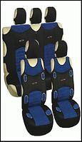 Майки MILEX/Prestige AG-7250/3 полный к-т/2пер+2задн+5подг/синие