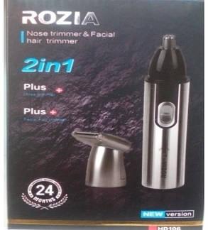 Триммер ROZIA HD-106, фото 2
