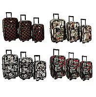 Набор дорожных чемоданов 3 шт. 775  New (Большой, средний, маленький)