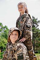 Костюм детский Лесоход Рыбак для мальчиков камуфляж Камыш