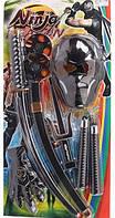Набор оружия Ниндзя RZ1405