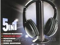 Беспроводные наушники с микрофоном для компьютера, ноутбука MH2001