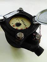 """Счетчик  ВСКМ20, ВСКМ5/20 Dn20 3/4"""" с КМЧ крыльчатый одноструйный на холодную воду"""