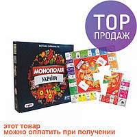 Настольная игра Монополия Украины LUX 7008 STRATEG/ Настольная игра