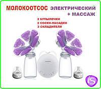 Молокоотсос электрический интелектуальный + массаж