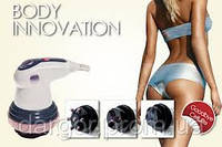 Антицеллюлитный массажер Body Innovation