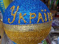 Игрушка на ёлку флаг Украины
