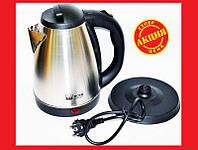 Электрочайник Home Element HE-KT148 1800W 2L. Отличное качество. Практичный чайник. Купить. Код: КДН1972