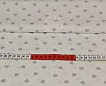 Бязь с серыми редкими сердечками 10 мм на белом фоне, плотность 125 г/кв.м. (№ 822а), фото 4