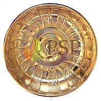 Чаша для турецкой бани (золото)