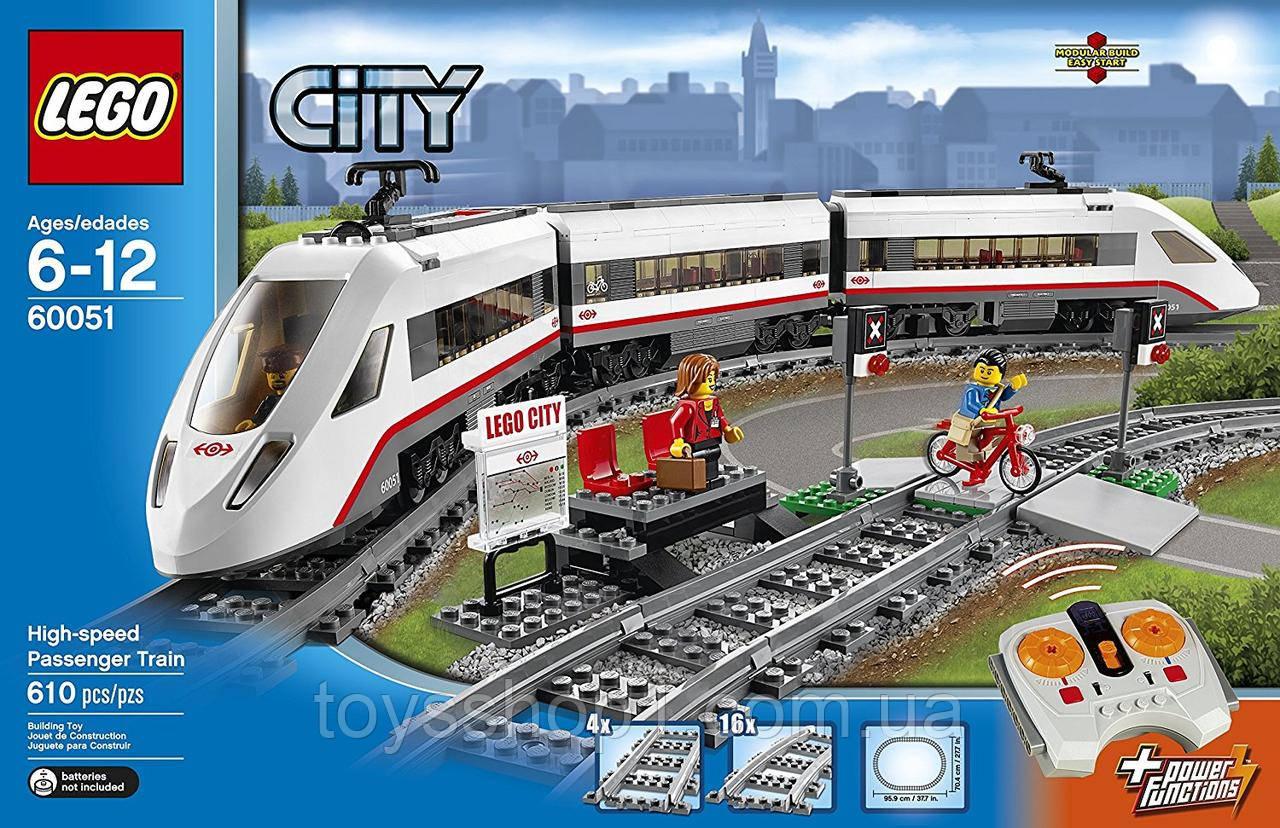 Lego 60051 купить