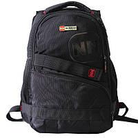 Школьный рюкзак для мальчика: цвет черный