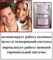 Витолайз Энергия Женская ( с витаминами В6 и В12)