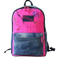 Школьный рюкзак для девочки Winner с отсеком для ноутбука, розовый с синим