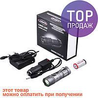 Фонарь Small Sun ZY-R828 12v с аккумулятором 16340 / Светодиодный аккумуляторный фонарик
