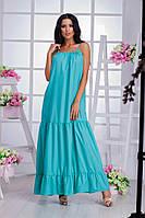 Женское длинное платье свободного кроя. Ткань: шпатель. Размер: универсальный 42-52.