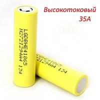 Высокотоковый аккумулятор LG 18650-HE4 2500mA 35A, оригинал, фото 1