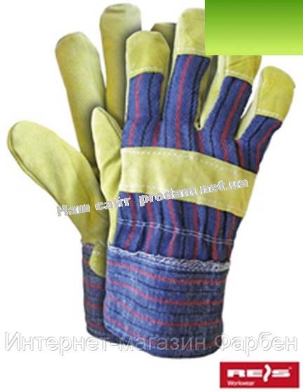Рабочие перчатки защитные RSC - Интернет-магазин Фарбен в Луцке