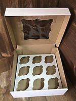 Упаковка для кекса 9 шт. (260х260х90)