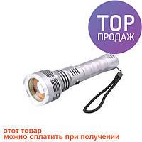 Фонарь Poliсe фонарик 12v 6822-LTS / 8477-LTS, zoom/ Мощный светодиодный фонарик + зарядное устройство