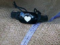 Кожаный браслет I LOVE YOU на руку, ручная работа