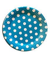 """Тарелки бумажные одноразовые детские """" Горох голубой """". 18 см.10 шт."""
