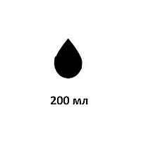 Cw Чернила hp 129/130/131/132/138/177 200мл hw350bk black