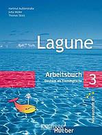 Рабочая тетрадь «Lagune», уровень 3, Hartmut Aufderstrasse, Thomas Storz, Jutta Muller | Hueber