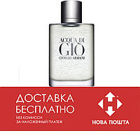 Giorgio Armani Acqua Di Gio For Life Edition Pour Homme 100ml