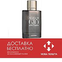 Giorgio Armani Aqua Di Gio for Men Limited Edition Grey 100ml