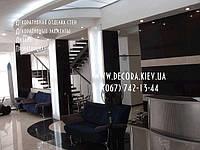 Дизайн интерьера офисов и других помещений.