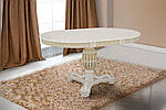 Стол Версаль, фото 2