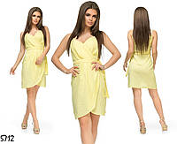 Платье 5712 /Х