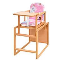 Деревянный стульчик для кормления «Маричка» 0015